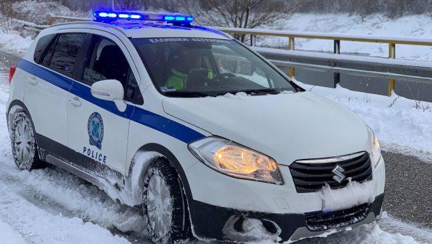 αστυνομία χιόνι