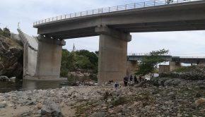 πεσμένη γεφυρα Κομψάτου