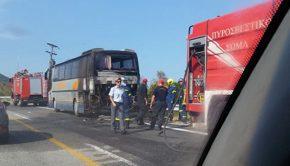 φωτιά λεωφορείο Καβαλα