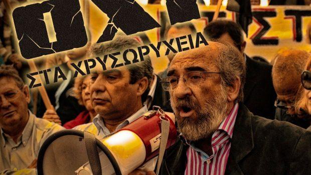 lampakis_xryswryxeia-1