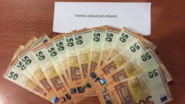 πλαστα ευρώ