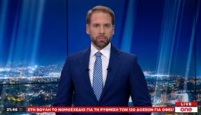 Γιάννης Μουτσος