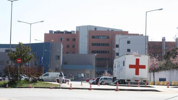 νοσοκομείο μετρα