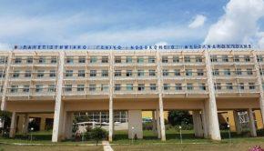 νοσοκομειο αλεξαδρουπολης
