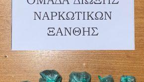 23042020narkotika001