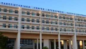 νοσοκομειο αλεξανδρουπολης