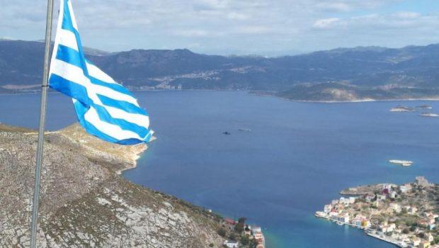 νησιά σημαία