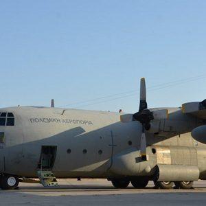 στρατιωτικο αεροπλάνο