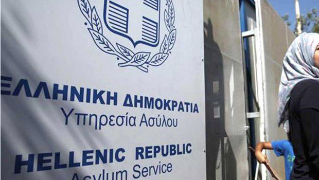 Γραφείο Ασύλου