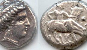 νομίσματα αρχαια