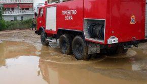 πυροσβεστική πλημμύρες