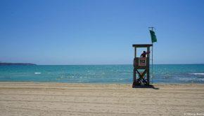 παραλία ναυαγοσώστης